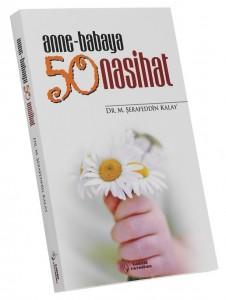 AnneBaba50